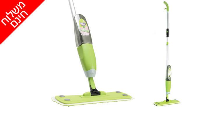 2 מגב Spray Mop Premium - משלוח חינם