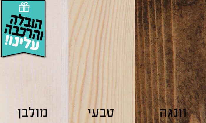 3 מיטה זוגית מעץ מלא כולל מזרן - משלוח חינם
