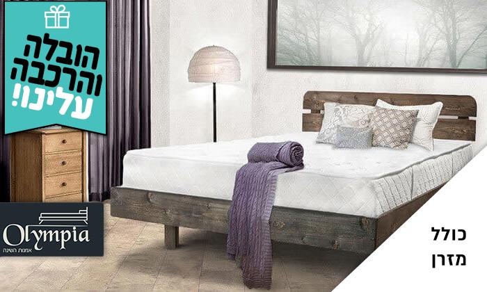 2 מיטה זוגית מעץ מלא כולל מזרן - משלוח חינם