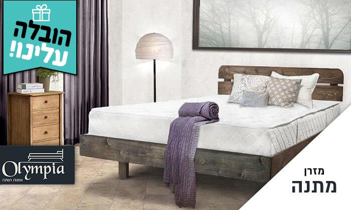 2 מיטה זוגית מעץ מלא כולל מזרן קפיצים - משלוח חינם