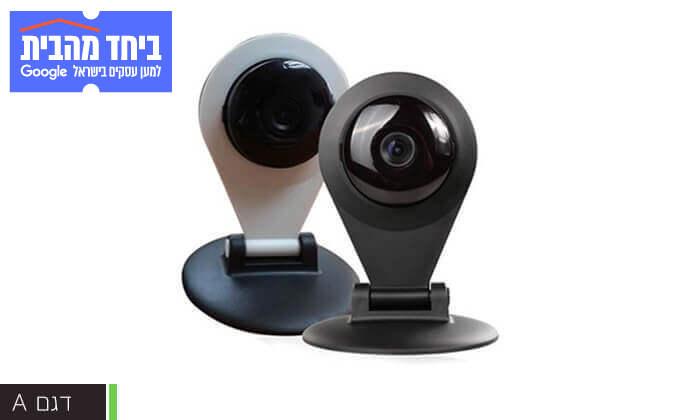 3 מצלמת אבטחה עם התראות לנייד