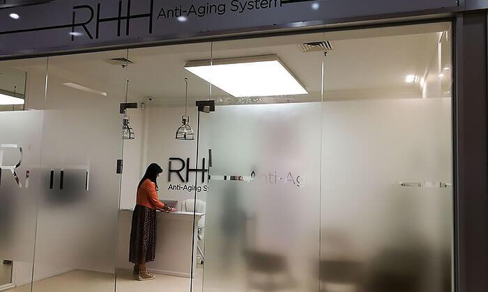 3 טיפולי פנים ב-RHH anti aging system, הרצליה פיתוח