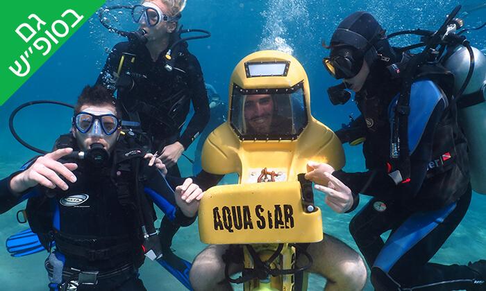 5 אקווה סטאר - חוויית צלילה באילת
