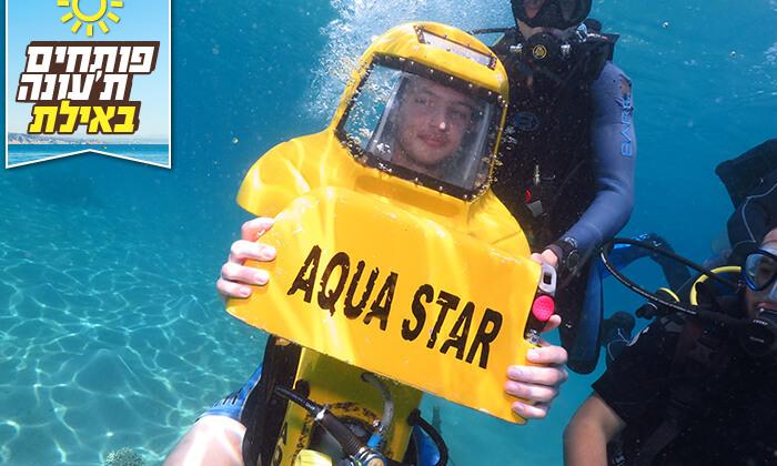 6 אקווה סטאר - חוויית צלילה באילת