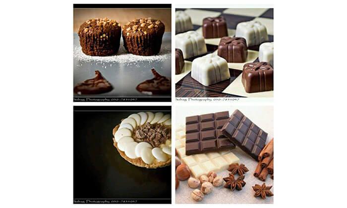 5 סדנת שוקולד, פתח תקווה