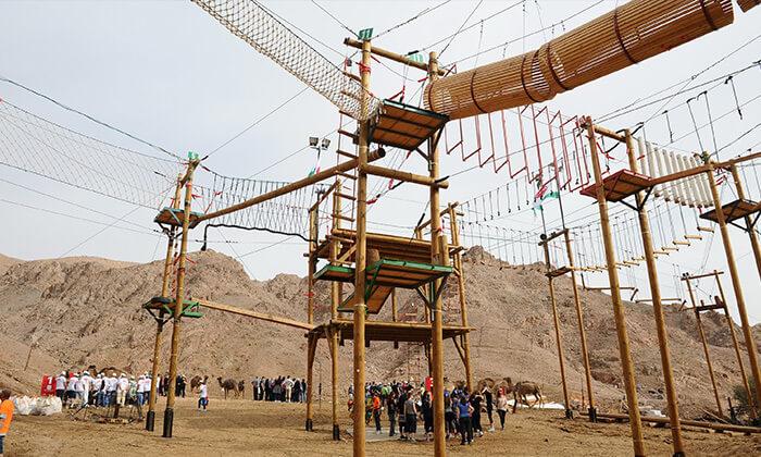 2 כניסה לפארק החבלים בחוות הגמלים אילת, כולל קפיצת בנג'ו