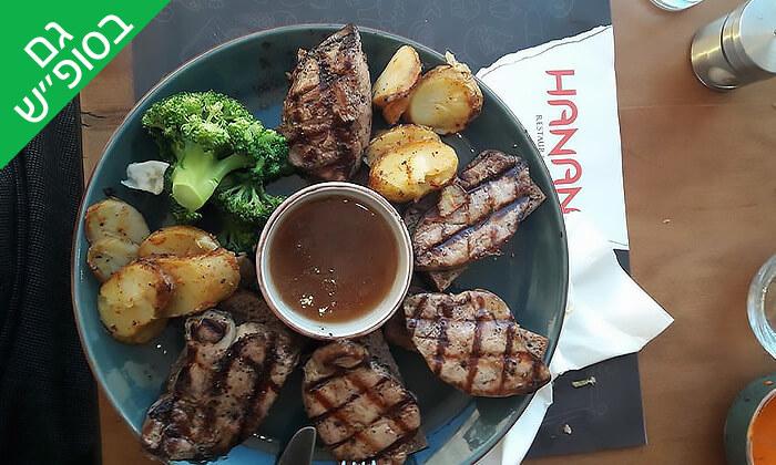 5 ארוחת בשרים זוגית במסעדת חנאן, אזור מעלות - תרשיחא