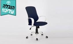 כסא משרדים HOMAX