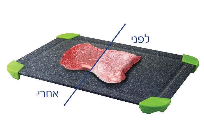 משטח להפשרת מזון מהירה