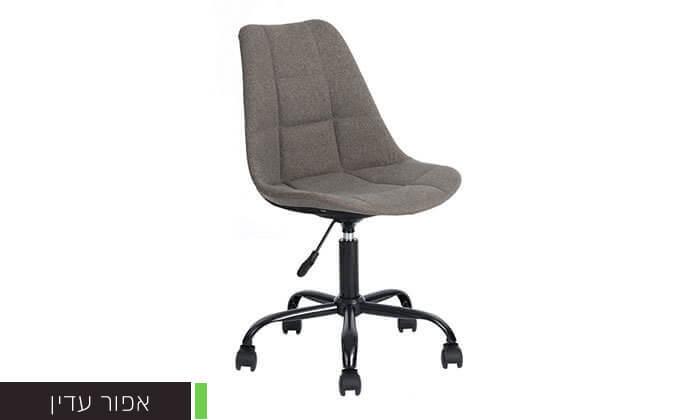 3 כסא על גלגלים לבית ולמשרד Homax