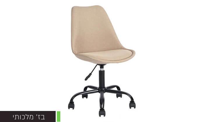 5 כסא על גלגלים לבית ולמשרד Homax