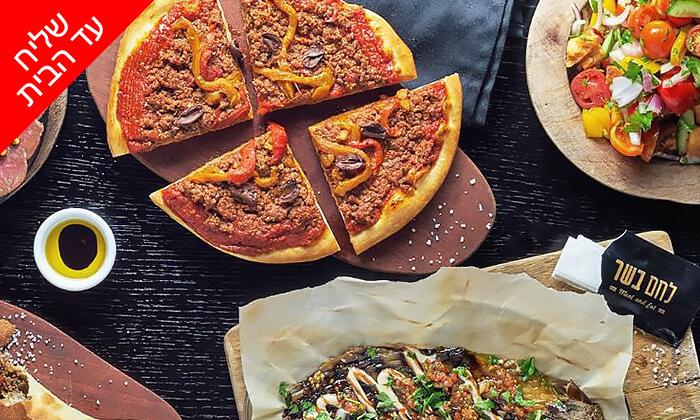 7 ארוחה משפחתית כשרה למהדרין ממסעדת לחם בשר - משלוח חינם בהרצליה