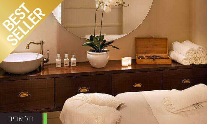 """8 חבילת ספא זוגית עם עיסוי במלון הרודס הרצליה או ת""""א"""