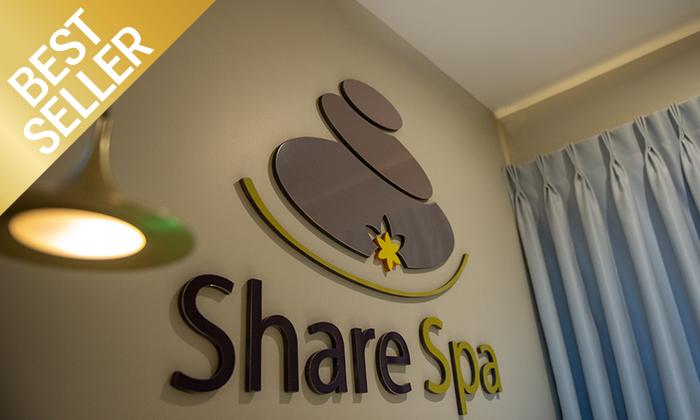 4 יום פינוק ב-Share spa עם עיסוי ומתקני ספא, מלון דן כרמל חיפה