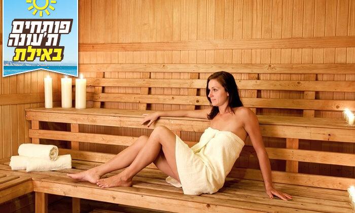 2 יום פינוק עם עיסוי ב-Share Spa מלון יו קורל ביץ', אילת
