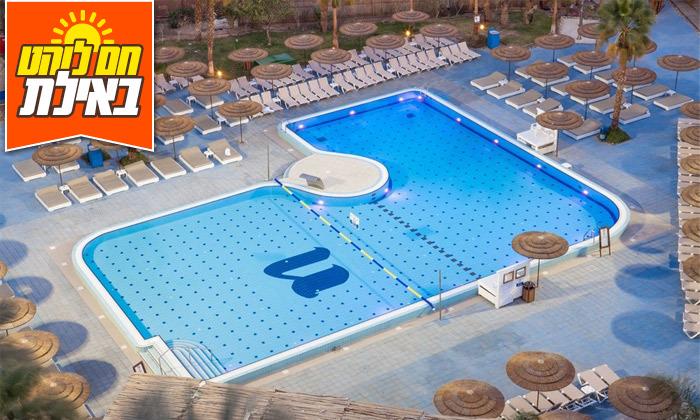 6 יום פינוק עם עיסוי ב-Share Spa מלון יו קורל ביץ', אילת