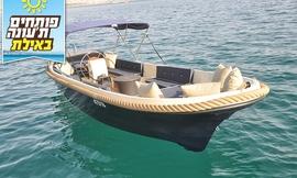 שייט עצמי רומנטי על סירה באילת