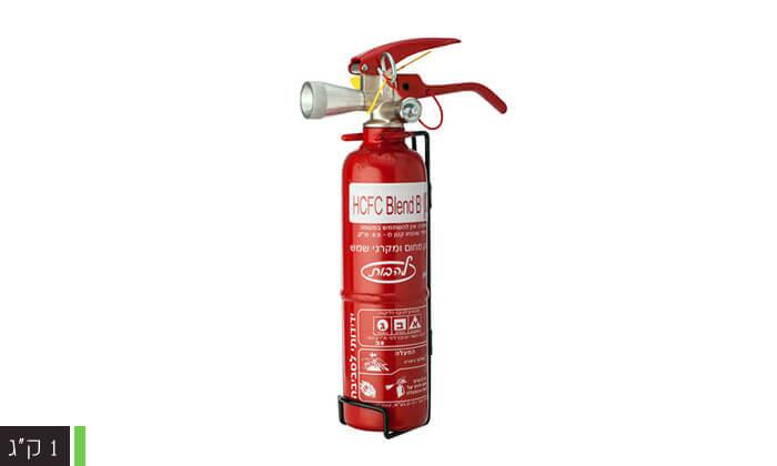 3 מטף כיבוי אש גז הלוקרבוןידידותי לסביבה