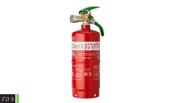 5 מטף כיבוי אש גז הלוקרבוןידידותי לסביבה