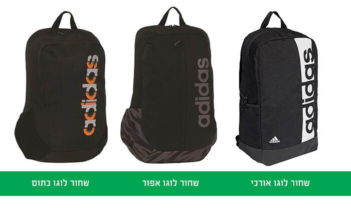 4 תיק אדידס Adidas