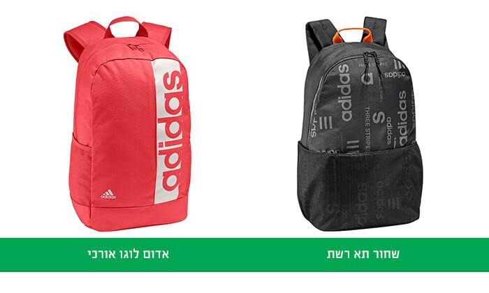 12 תיק אדידס Adidas