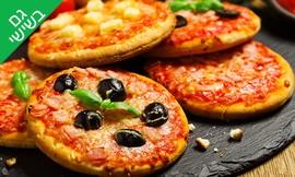 פיצה ושתייה או טוסט ושתייה