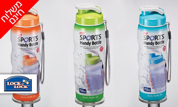 4 3 בקבוקי ספורטLock and Lock - משלוח חינם