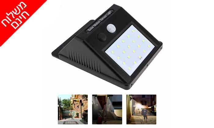 3 תאורת LED סולארית עם חיישן תנועה - משלוח חינם