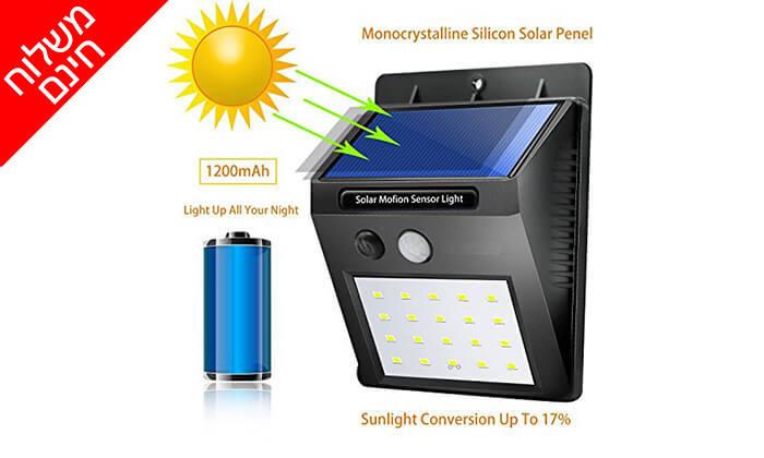 5 תאורת LED סולארית עם חיישן תנועה - משלוח חינם