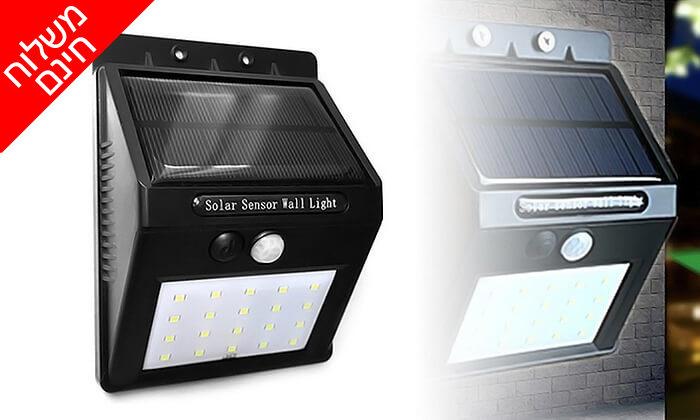 8 תאורת LED סולארית עם חיישן תנועה - משלוח חינם