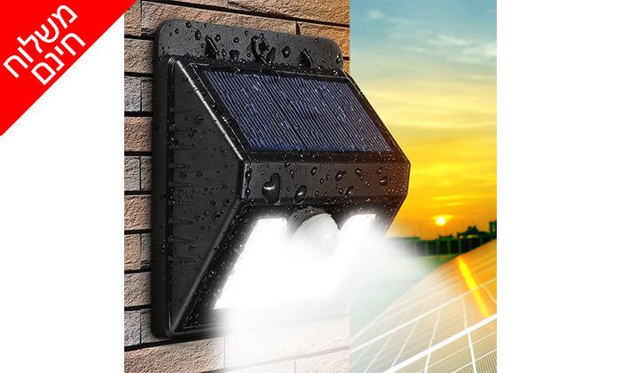7 תאורת LED סולארית עם חיישן תנועה - משלוח חינם