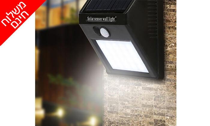 2 תאורת LED סולארית עם חיישן תנועה - משלוח חינם