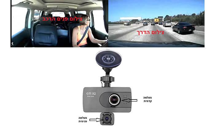 3 מצלמת דרך דו-כיוונית לרכב