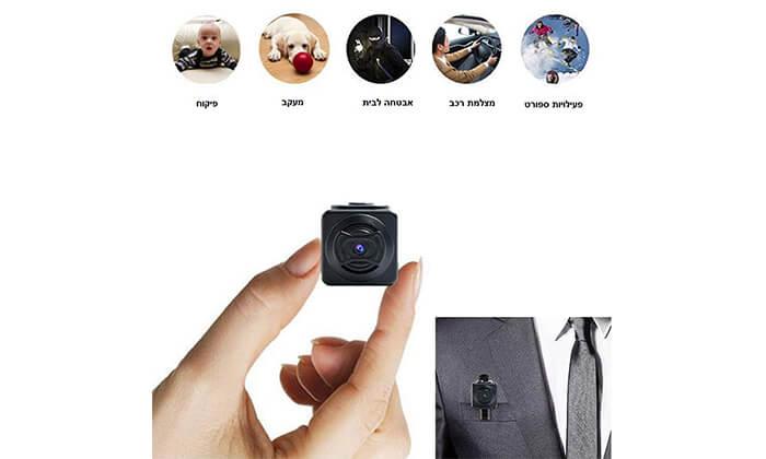 5 מצלמת וידאו זעירה
