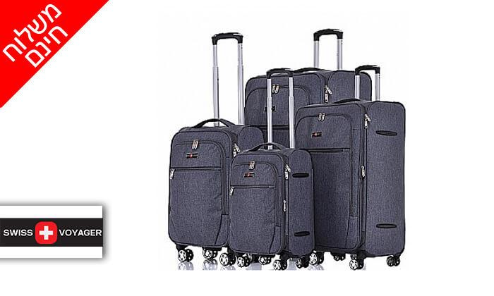 2 סט 4 מזוודות בד SWISS VOYAGER - משלוח חינם