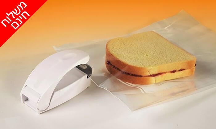 2 אוטם שקיות Smart Sealer - משלוח חינם