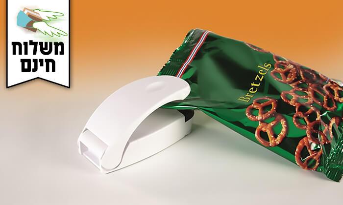 3 אוטם שקיות Smart Sealer - משלוח חינם