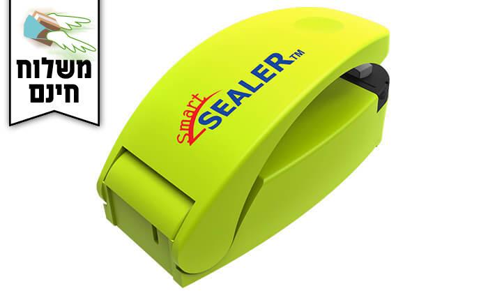 7 אוטם שקיות Smart Sealer - משלוח חינם