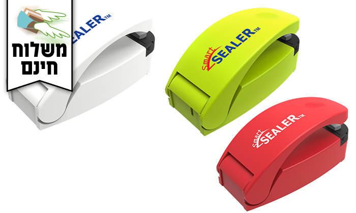 10 אוטם שקיות Smart Sealer - משלוח חינם