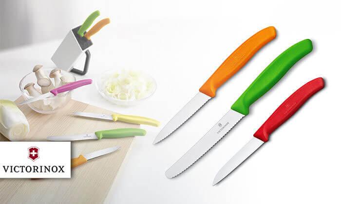 2 מארז 3 סכיני VICTORINOX