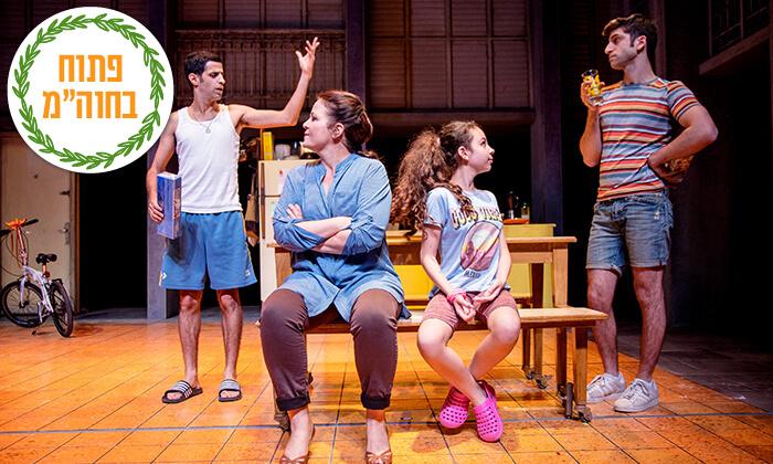 8 כרטיס להצגה 'רומיאו ואמא' בתיאטרון הקאמרי, תל אביב