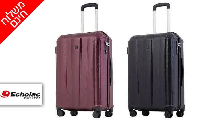 2 מזוודה קשיחה 28 אינץ' ECHOLAC - משלוח חינם!