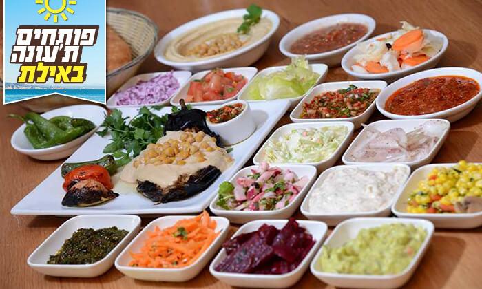 5 ארוחה זוגית במסעדת אשכרה, אילת
