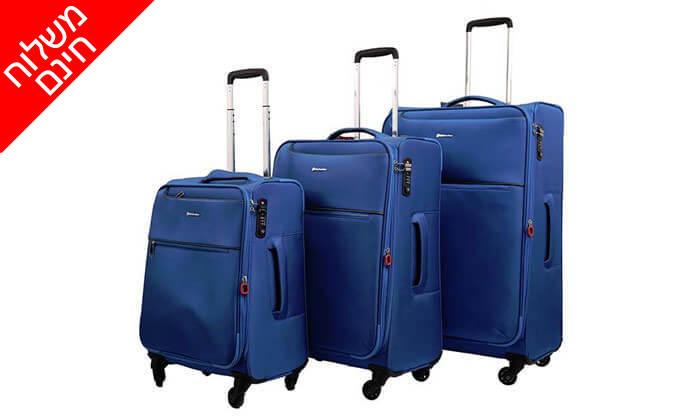 3 סט 3 מזוודותECHOLIGHT - משלוח חינם!