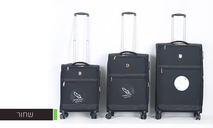 3 סט 3 מזוודותSWISS PREMIUM X9000