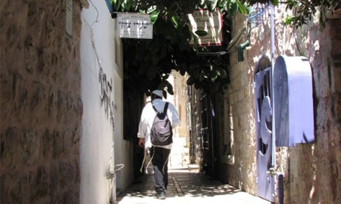 4 סיורי סליחות, ירושלים