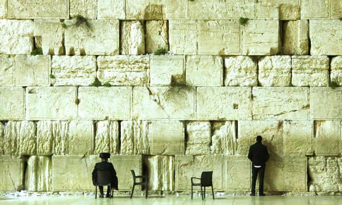 5 סיורי סליחות, ירושלים