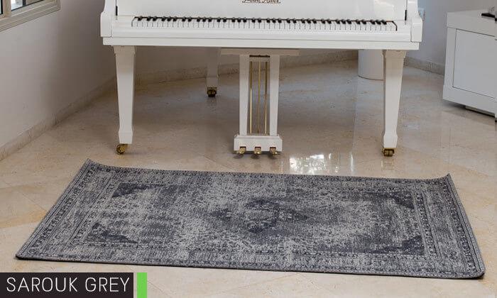 3 שטיח ג'קארד בעבודת יד