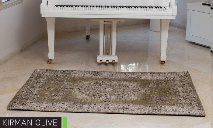 5 שטיח ג'קארד בעבודת יד