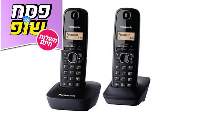 2 טלפון אלחוטי + שלוחה נוספת פנסוניק PANASONIC - משלוח חינם